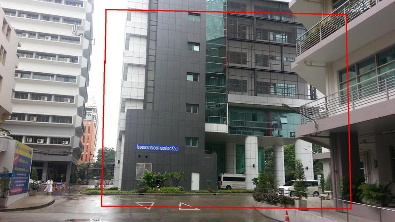 3. Go straight ahead on the road. Our hospital building (Rajanagarindra building) is a new 16-floors building on your front.