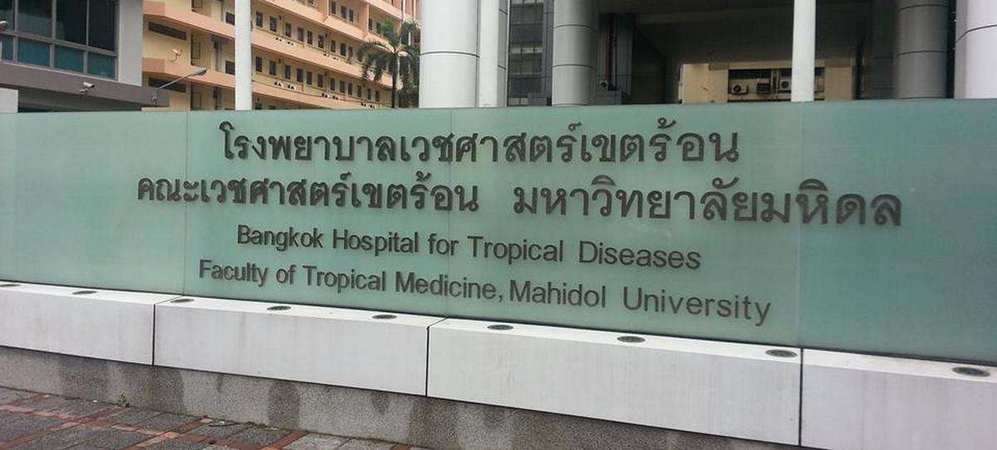 Thai Travel Clinic